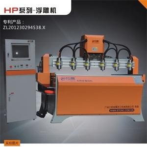 拓雕HP系列多头浮雕机