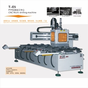拓雕T-E5 PTP五面数控钻孔中心